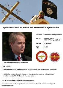 2016-10-10-bijeenkomst-met-harry-van-bommel