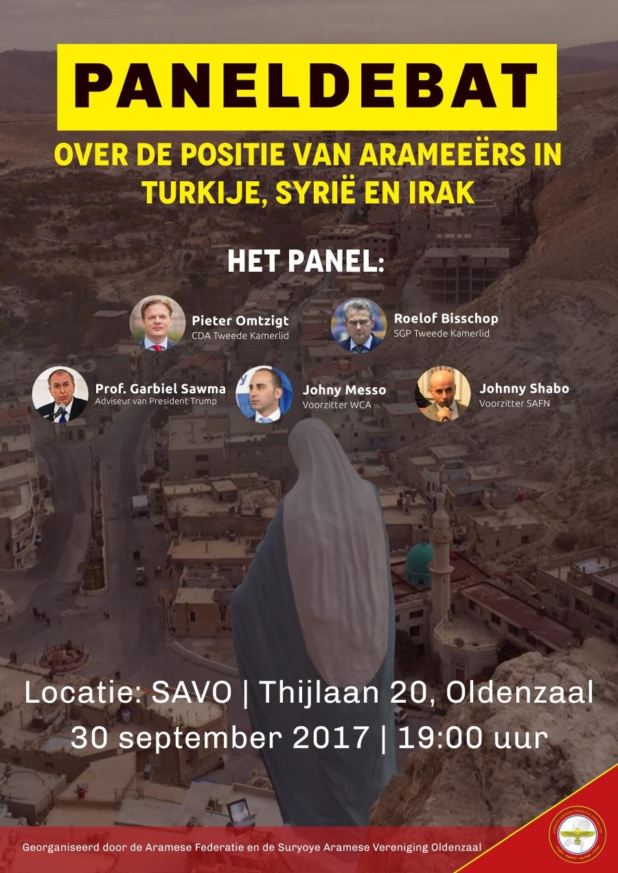 2017-09-30 Paneldebat.jpg
